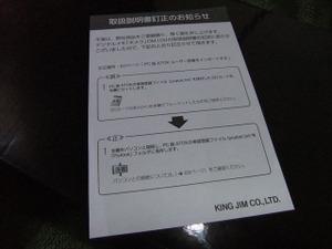 Dscf1635