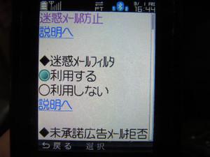 R0010173
