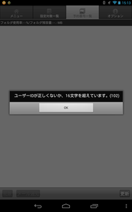 20130529_151356