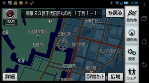 20131018_003858