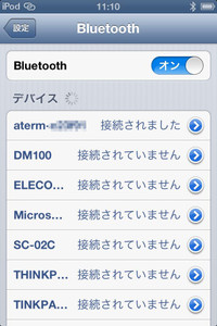 Ipodblue_2