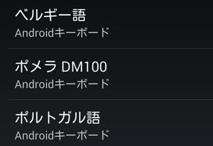 20140311_022657