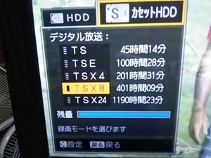 20141027_182522_android