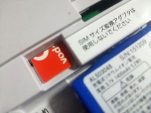 Dsc_0019_2